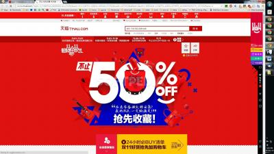 Alibaba s singles day shopping festival hits 9 3 billion 464746 4