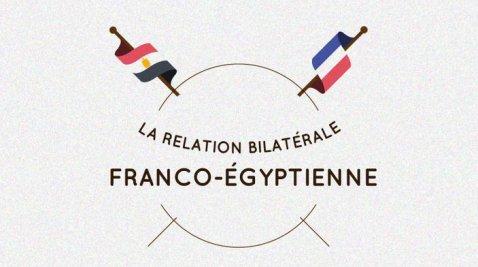 France egypte